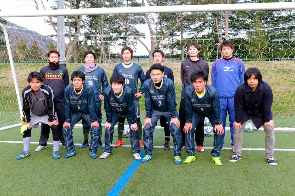 9季ぶりに1部リーグで戦う新日鉄住金釜石サッカー部