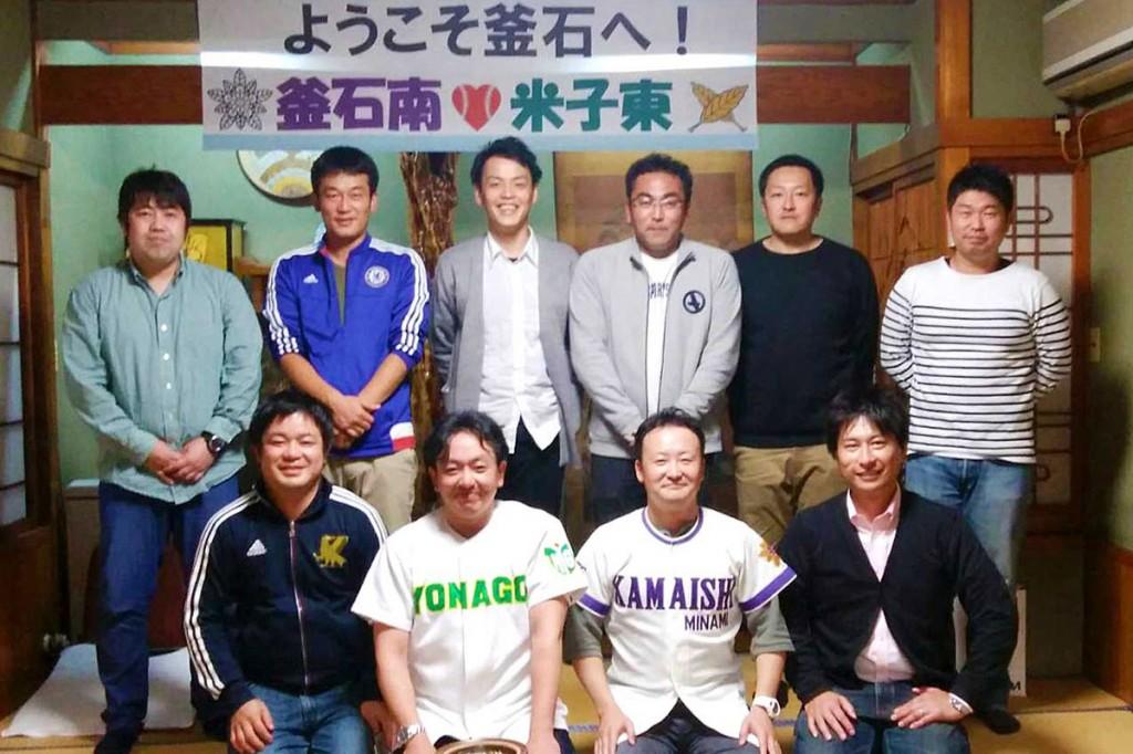 釜石南(前列左から)米子東の古曳さん、山本さん、釜石南の赤崎さん、小國晃也さん