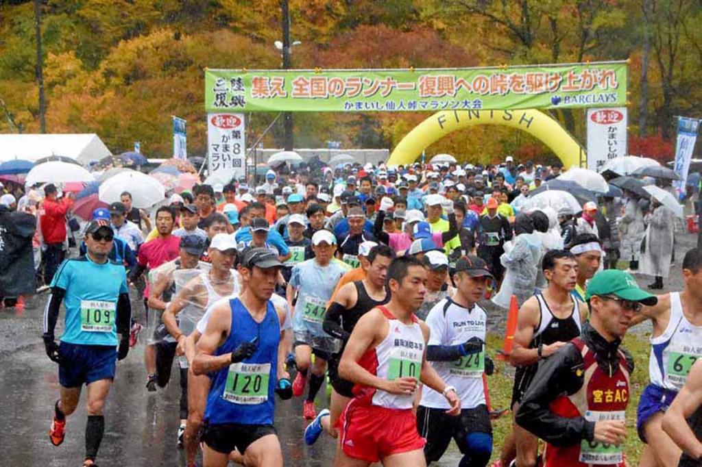 峠コース(17・2キロ)のスタート。411人が坂道をひた走った