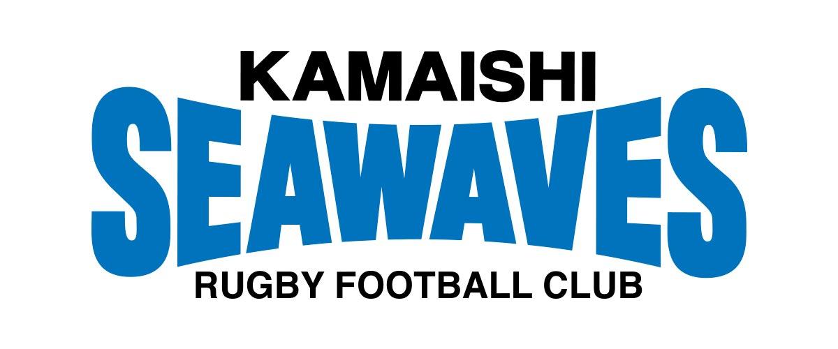 logo_kamaishiseawaves